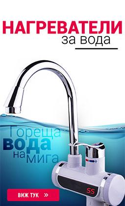 Нагреватели за вода в Алеоп