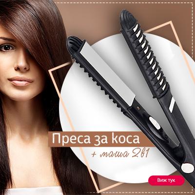 Преса за коса + маша 2в1