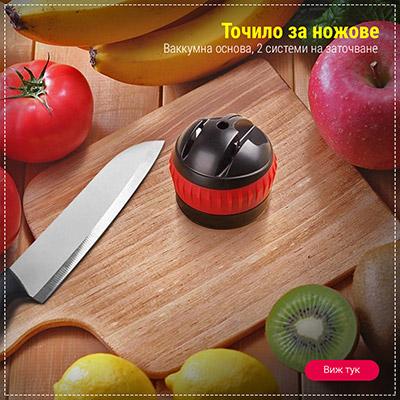 Точило за ножове в червен цвят