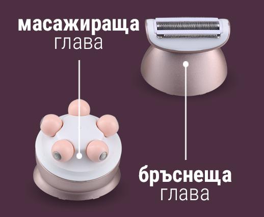 епилатор с глава за масаж и бръснене Zephyr zp 1811 e