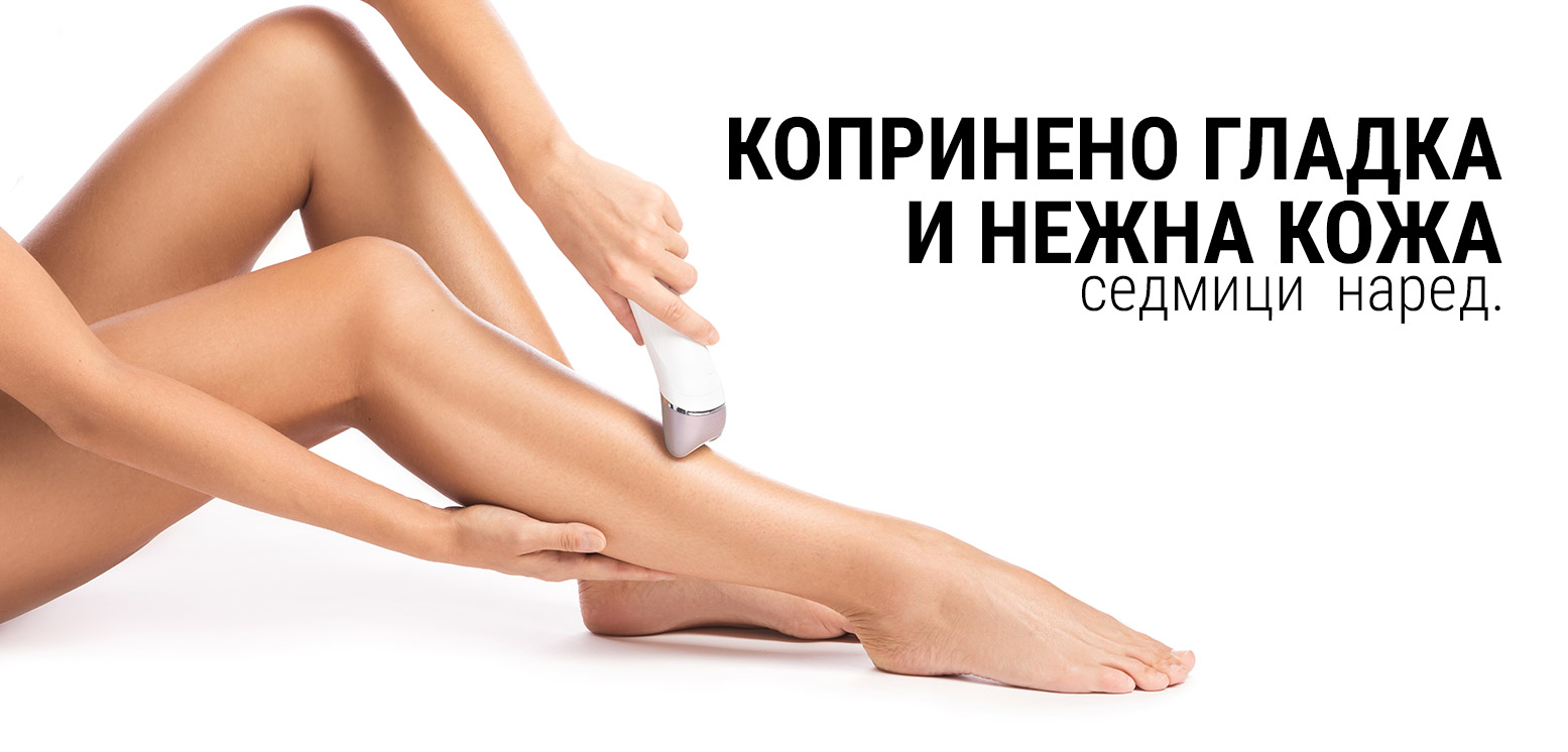 епилатор за копринено гладки крака zephyr zp 1811 e