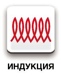 bachmayer 1202 комплект тенджери за индукционни котлони