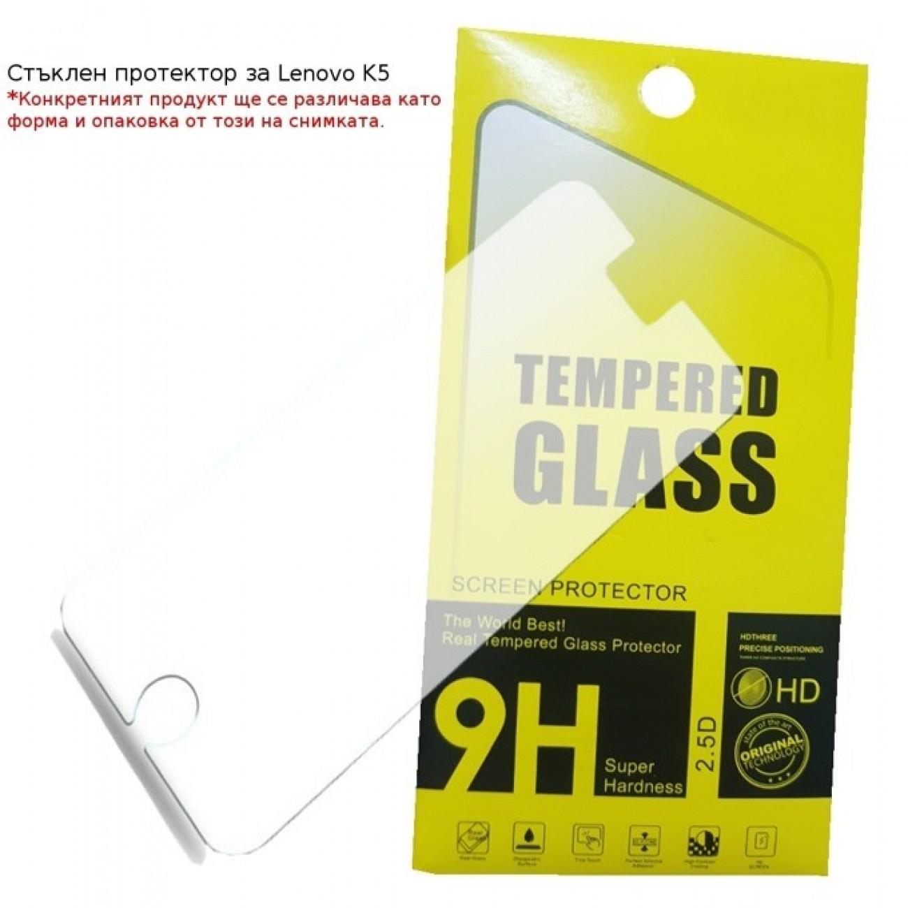 Протектор от закалено стъкло /Tempered Glass/, за Lenovo K5, (смартфон) в Защитно фолио -  | Alleop
