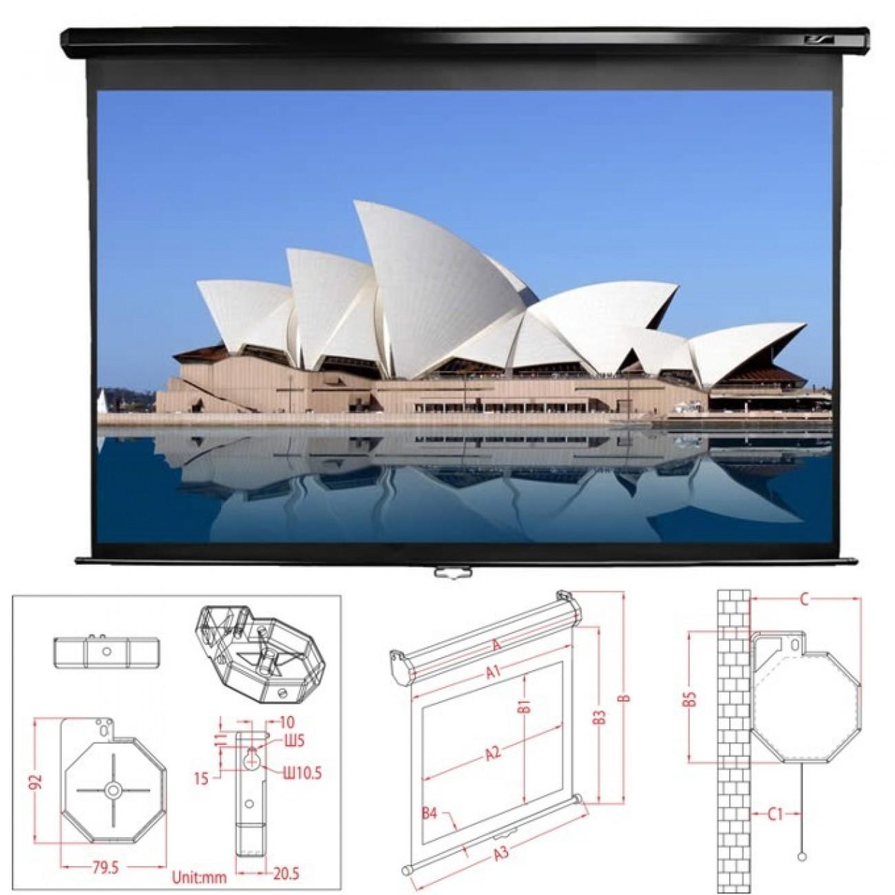 Екран Elite Screens 119 (302.26 cm), 213.36 x 213.36 cm ползваема площ, окачване на стена/таван, 2г. в Екрани за проектори -  | Alleop