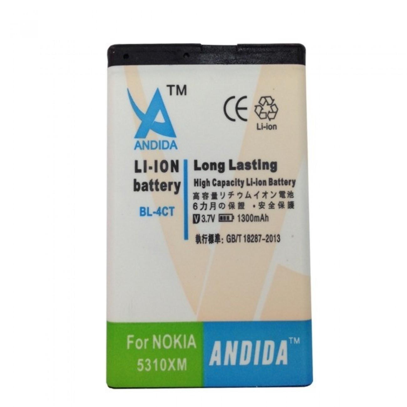 Батерия (заместител) за Nokia 5310-4CT, 1300mAh/3.7V в Батерии за Телефони, Таблети -  | Alleop