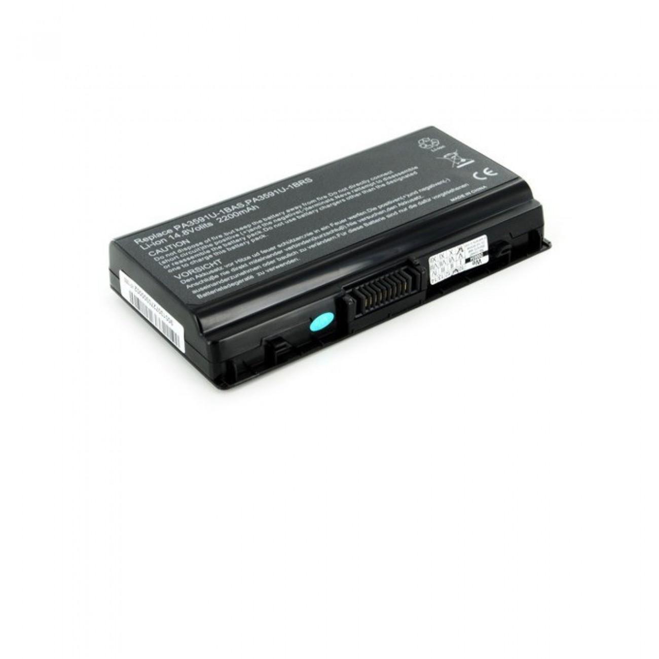 Батерия (заместител) за Toshiba Satellite/Satellite pro/Equium series, 14.8V 2200 mAh в Батерии за Лаптоп -  | Alleop