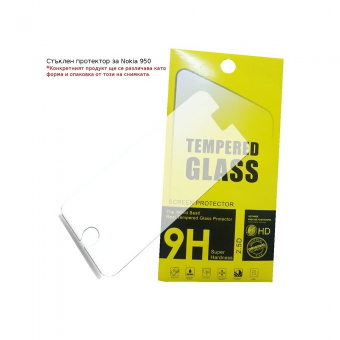 Протектор от закалено стъкло/Tempered Glass/ за Nokia 5, прозрачен в Защитно фолио -  | Alleop