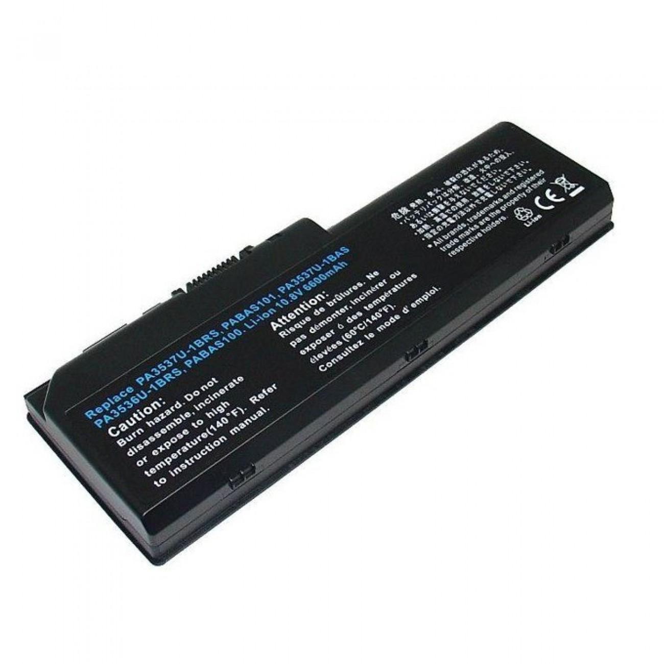 Батерия (заместител) за Toshiba Satellite, съвместима с L350/L355/P200/P300/X200, 9cell, 10.8V, 6600mAh в Батерии за Лаптоп -  | Alleop
