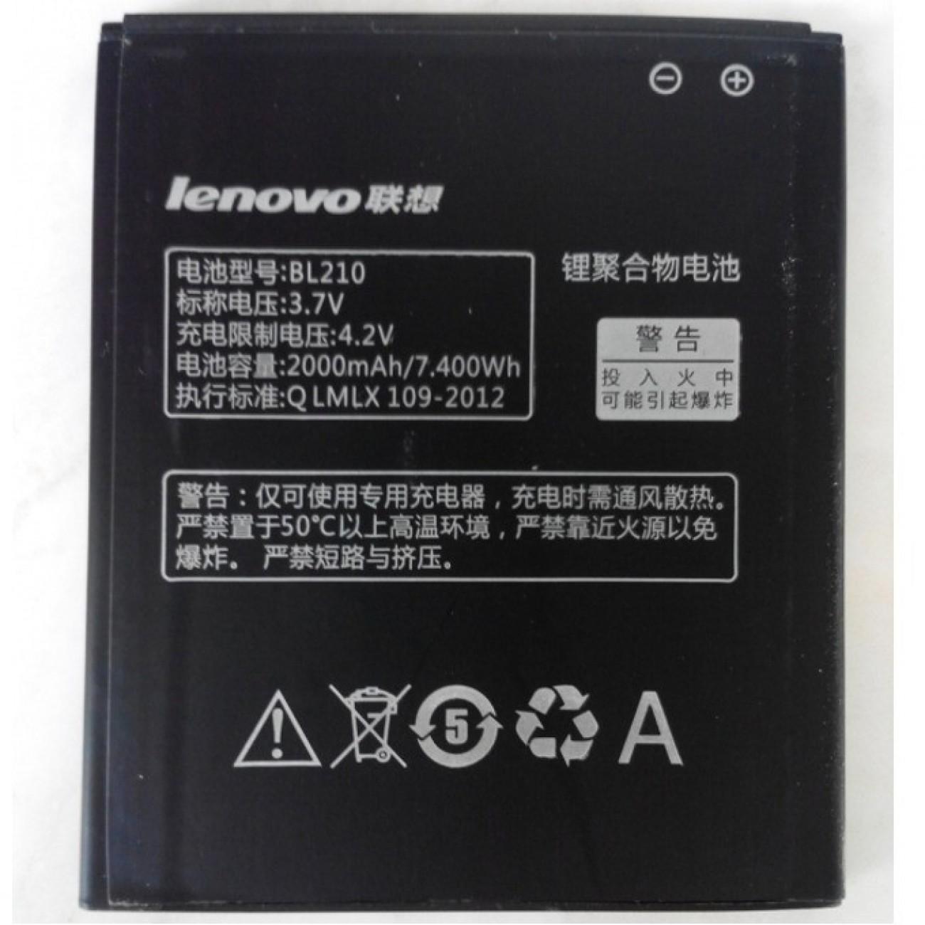 Батерия (заместител) за Lenovo A536/A606, 2000mAh/3.7V в Батерии за Телефони, Таблети -  | Alleop