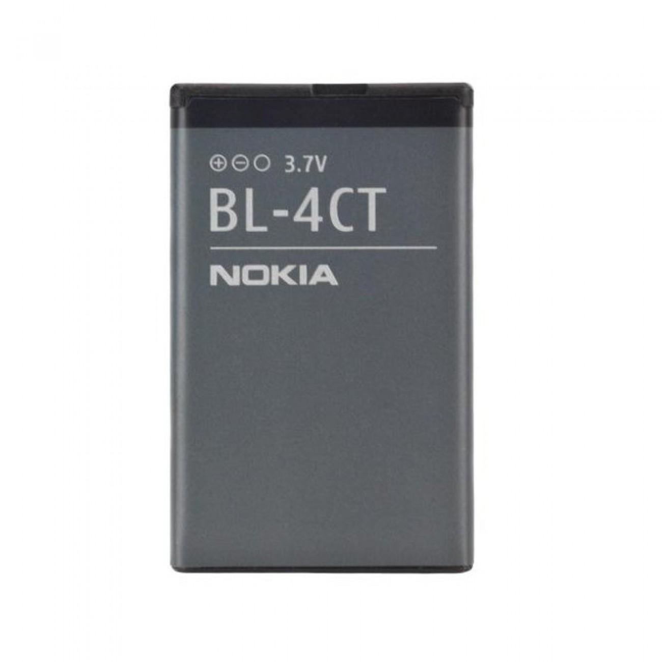 Батерия (oригинална) за Nokia 2720f, 5310 XM, 7210 Supernova и др, 860mAh/3.7V в Батерии за Телефони, Таблети -    Alleop