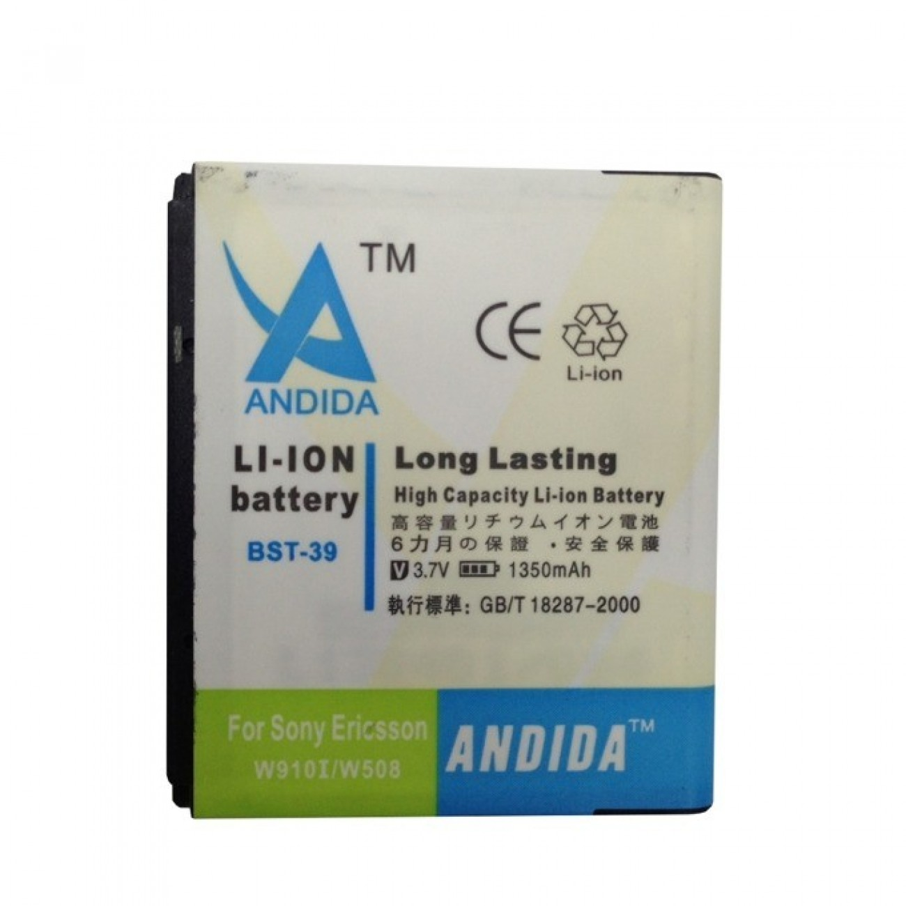 Батерия (заместител) за Sony Ericsson BST-39, 1350mAh/3.7V в Батерии за Телефони, Таблети -  | Alleop