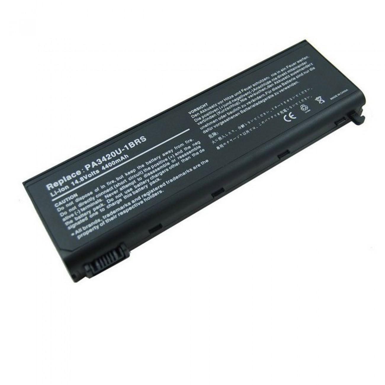 Батерия (заместител) за Toshiba Equium/Satellite/Satellite pro series, 14.4V, 2200 mAh в Батерии за Лаптоп -  | Alleop