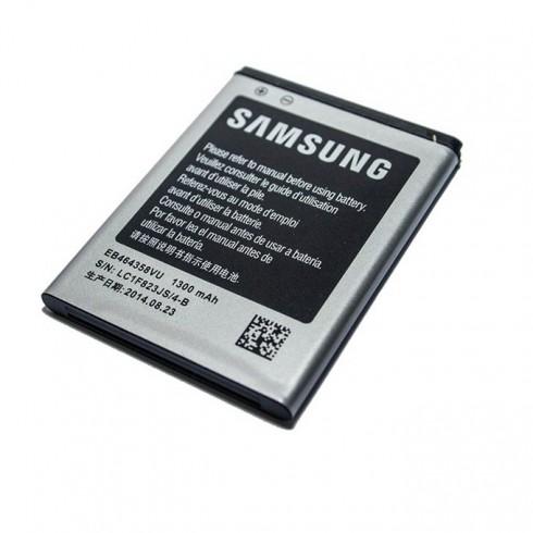 Батерия (оригинална) Samsung EB-464358VU за Samsung Galaxy Ace, 1300mAh/3.7V в Батерии за Телефони, Таблети -  | Alleop