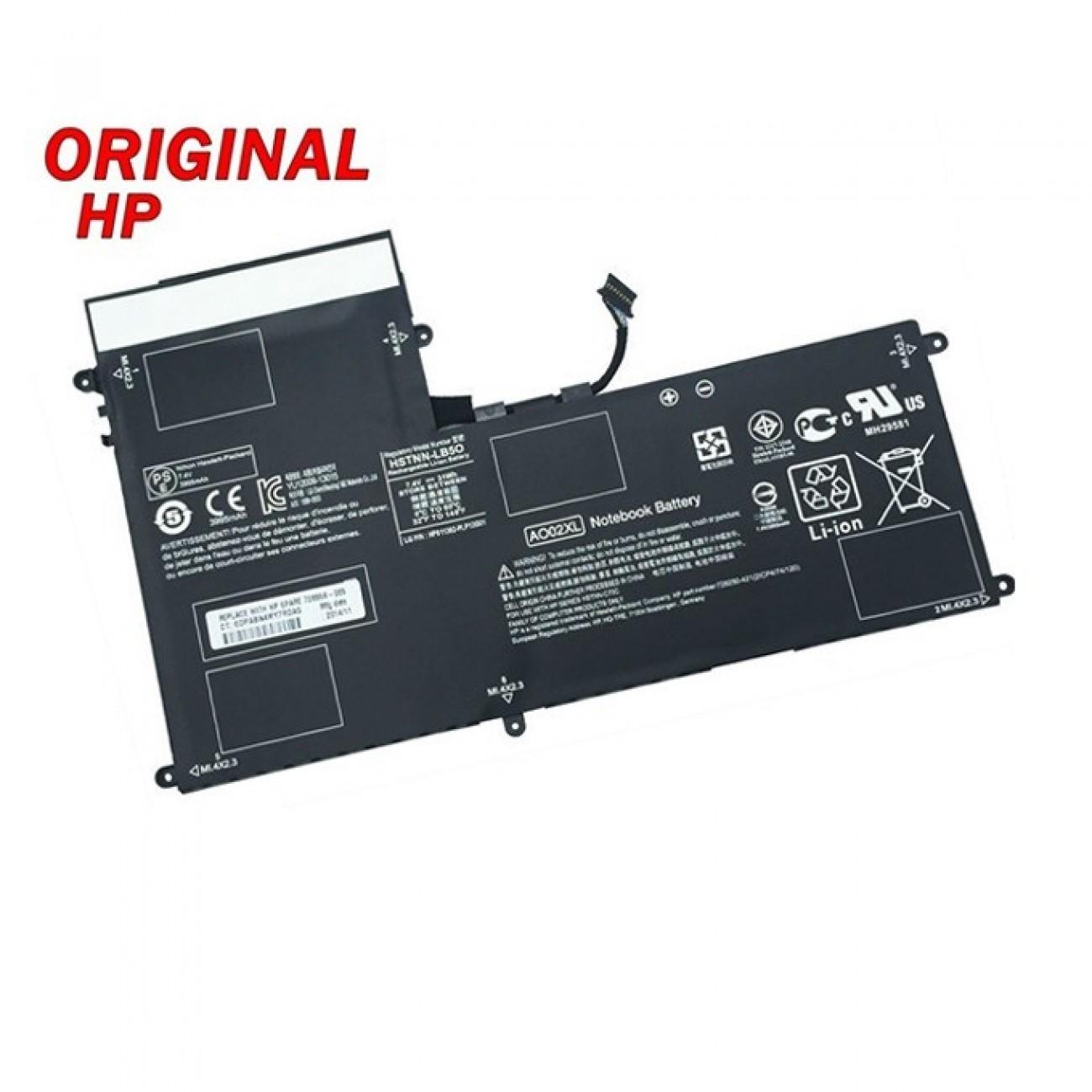 Батерия ОРИГИНАЛНА HP ElitePad 1000/1000G2, 7.4V, 4000mAh, 39Wh в Батерии за Лаптоп -    Alleop