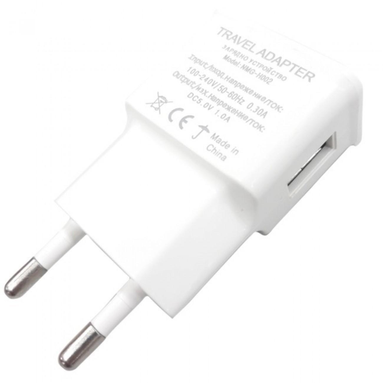 Зарядно устройство NMG-H001, от контакт към USB (ж), 5V / 1.0A, бяло в Зарядни устройства за батерии - Noname | Alleop