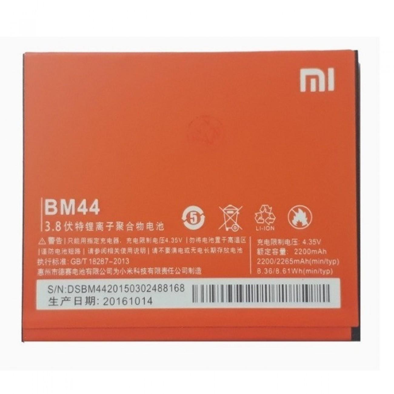 Батерия (оригинална) Xiaomi BM44, за Xiaomi Redmi 2/Prime, 2200 mAh/3.8V, bulk в Батерии за Телефони, Таблети - Xiaomi | Alleop