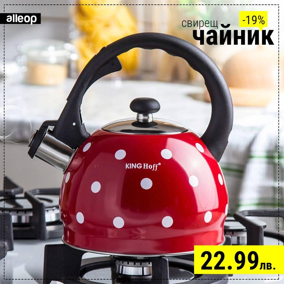 Свирещ чайник Kinghoff KH 1049