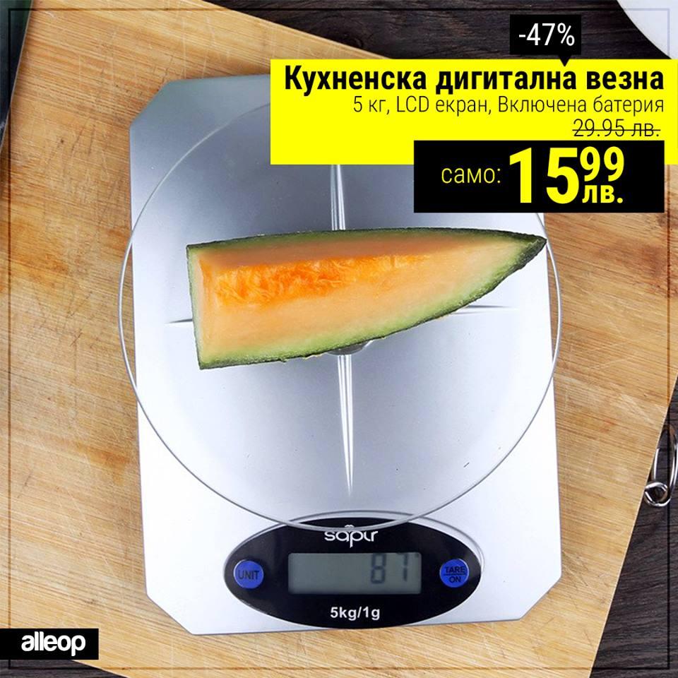 Кухненска дигитална везна SAPIR SP 1651 K