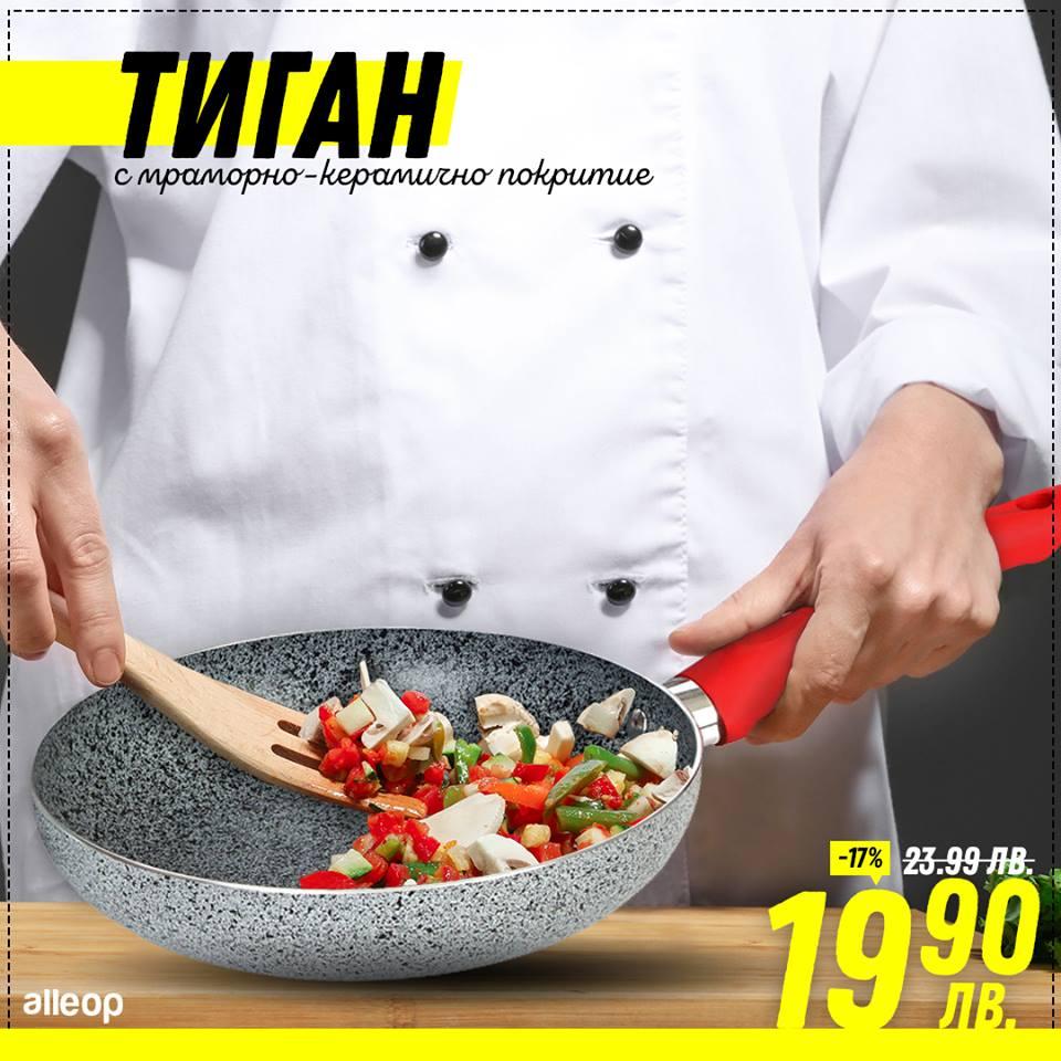 Тиган мраморно покритие ZEPHYR 24 см