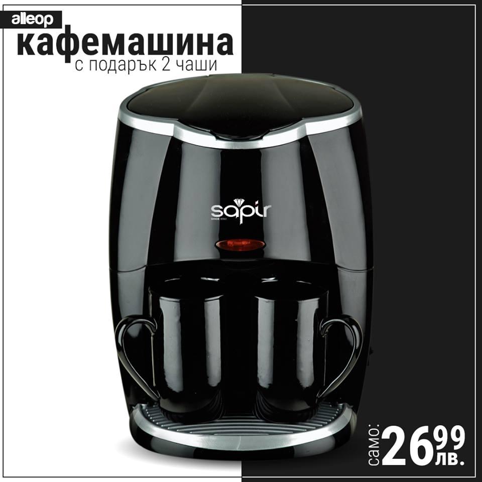 Кафемашина с подарък 2 чаши SAPIR SP 1170 LS
