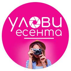 Улови есента с фотоапарати и видеокамери от alleop.bg